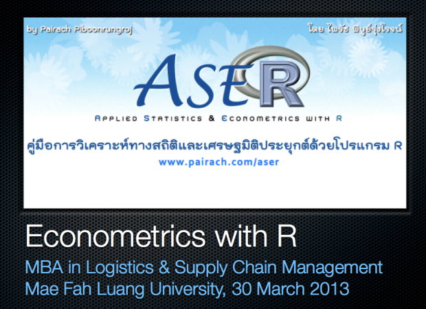 cover slide econ with R at MFU MBA LSCM