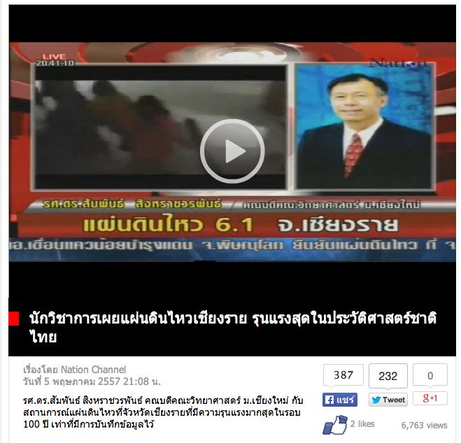 Screen Shot 2014-05-06 at 1.09.08 AM