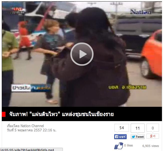 Screen Shot 2014-05-06 at 1.10.37 AM