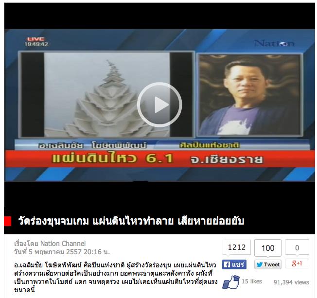 Screen Shot 2014-05-06 at 12.27.36 AM